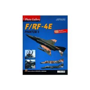 PHANTOM II F/RFF-4E