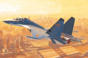 PLA J-16