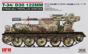 T-34/D-30