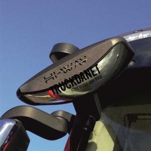 IVECO Profili specchi guardaruota con scritta 'HI-WAY'  in acciaio Inox lucido PZ.2