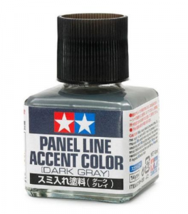 Panel Line Accent Color Dark Gray