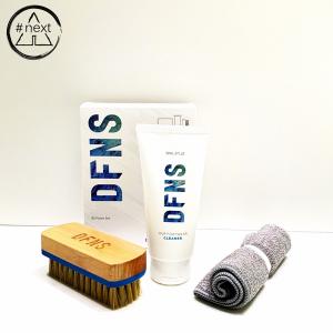 DFNS - Kit pulizia