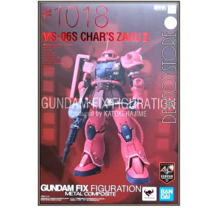 GUNDAM Fix Figuration Metal Composite: Char's ZAKU II MS-06S
