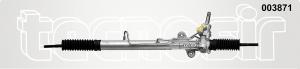 Codice:003871 IDR. R. HONDA CIVIC / ROVER 400-600 TRW