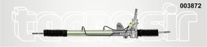 Codice:003872 IDR. R. HONDA CIVIC / ROVER 400-600 TRW