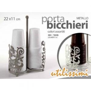 Porta Bicchieri in Metallo 22x11cm