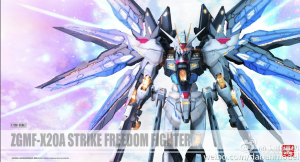 Gundam MG 1/100 ZGMF-X20A Strike Freedom Fighter 8802