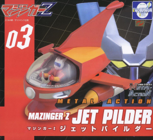 Metal Action: Mazinger Z Jet Pilder by Evolution Toy