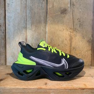 Scarpa Nike Zoom x Vista Grind Nera e Giallo Fluo