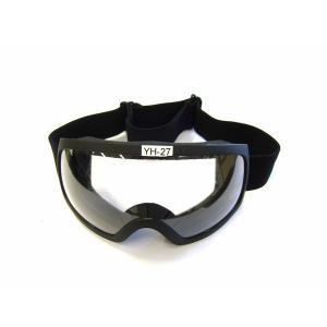 Occhiale a mascherina trasparente