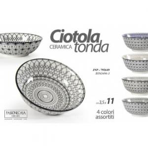 Gicos Ciotola Tonda In Ceramica 11x3.5