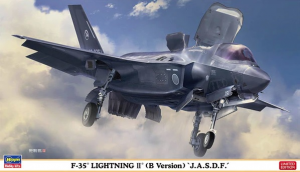 F-35B Lighting II