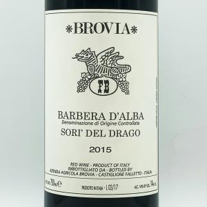 Barbera d'Alba DOCG, Sorì del Drago – Brovia, Piemonte