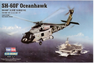 SH-60F Oceanhawk HOBBYBBOSS 87232
