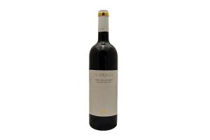 Vino rosso sardo Luzzana IGT Isola dei Nuraghi 2018