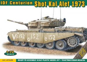 IDF Centurion Shot Kal Alef 1973