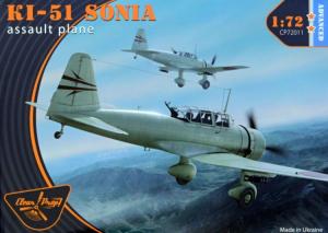 Ki-51 SONIA
