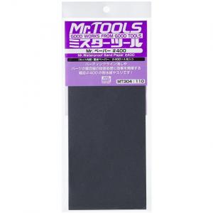 Mr. Waterproof Sand Paper #400