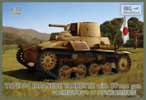 Type 94 Japanese Tankette with 37mm gun