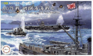 OPERATION MO BATTLE OF THE CORAL SEA SET