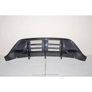 Diffusore Posteriore Carbonio Nissan GTR 35 07-10