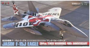 JASDF F-15J EAGLE