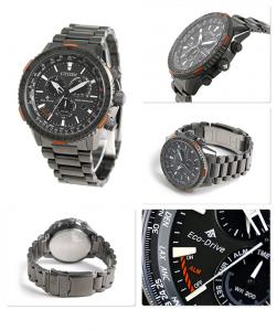 Citizen Crono Pilot cassa acciaio, pvd grigio, quadrante grigio