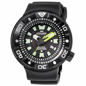 Citizen Professional Diver's 300 mt. Cassa acciaio DLC nero, particolari gialli.
