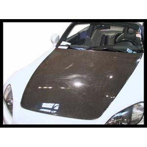 Cofano Carbonio Honda S2000 1999-2009