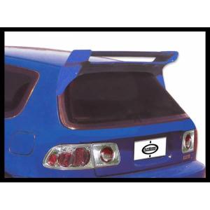 Alettone - Spoiler Honda Civic 92-95 Type R 2