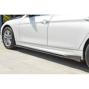 Diffusore Minigonne BMW F30 / F31 / F32 / F36 carbonio
