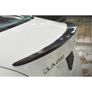 Alettone Mercedes W117 13-16 Carbonio