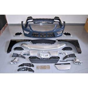 Kit COMPLETI Mercedes W166 2012 look AMG ML63