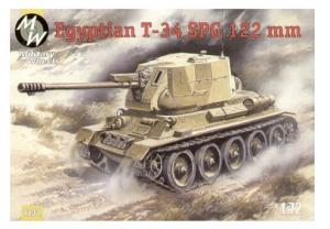 EGYPTIAN T-34 SPG 122MM