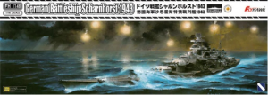 German Battleship Scharnhorst 1943