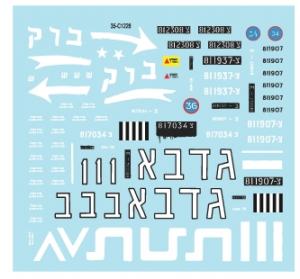 Israeli AFVs # 11.