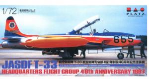 JASDF T-33 ADC SQUADRON 40 ANNIVERSARY