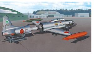 JASDF T-33 W/ENGINE