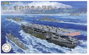 Maritime Escort Warfare Aircraft Carrier Set