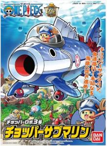 One Piece Chopper Robo 3 Chopper Submarine