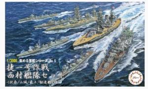 Operation No.1 Nishimura fleet set