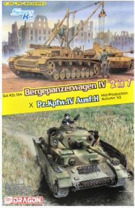 Sd.Kfz.164 Bergepanzerwagen