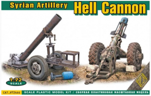 Syrian Artillery Hell Cannon