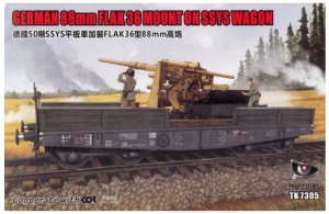 T-Model 50t SSys