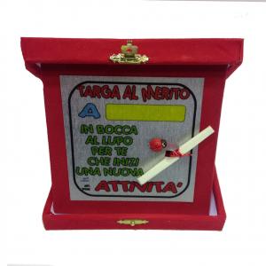 NUOVA ATTIVITA' targa al merito humor buona fortuna rossa 14x14 cm made in italy