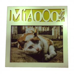 Cornice in legno bianca amici animali MIAO 20x20cm by VIRCA