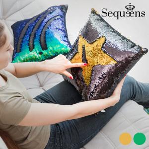 Cuscino Sirena con Federa Magica di Paillettes Sequeens - Colore: Verde