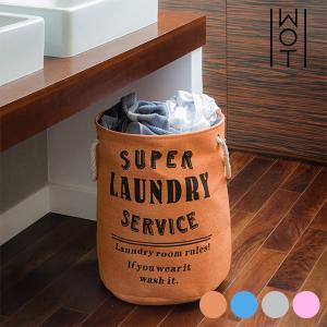 Sacco Portabiancheria Super Laundry Service Wagon Trend - Colore: Arancio