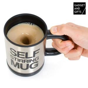 Tazza Self Stirring Mug