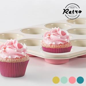 Stampo per Cupcake Retro - Colore: Giallo